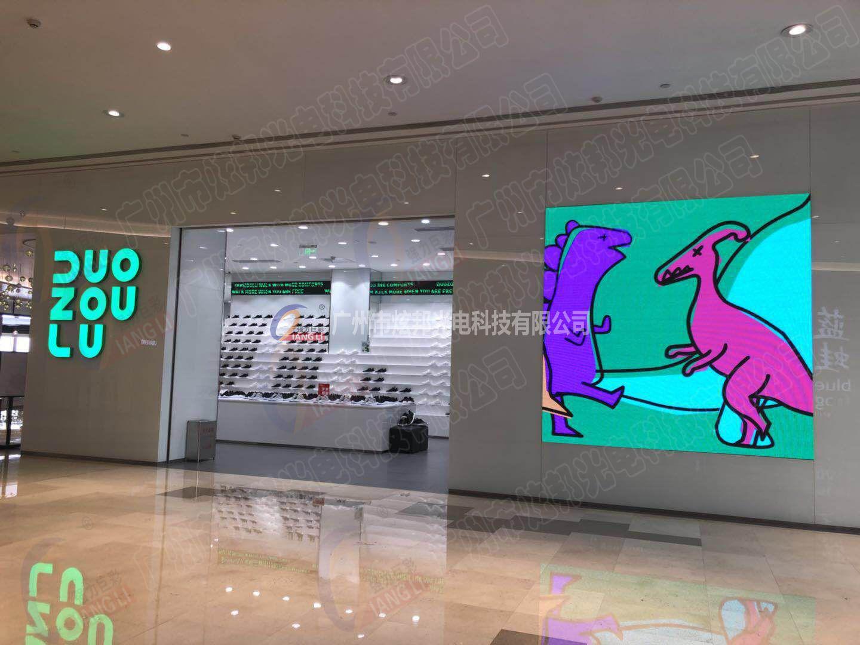 深圳福田皇庭广场室内P4,7平方