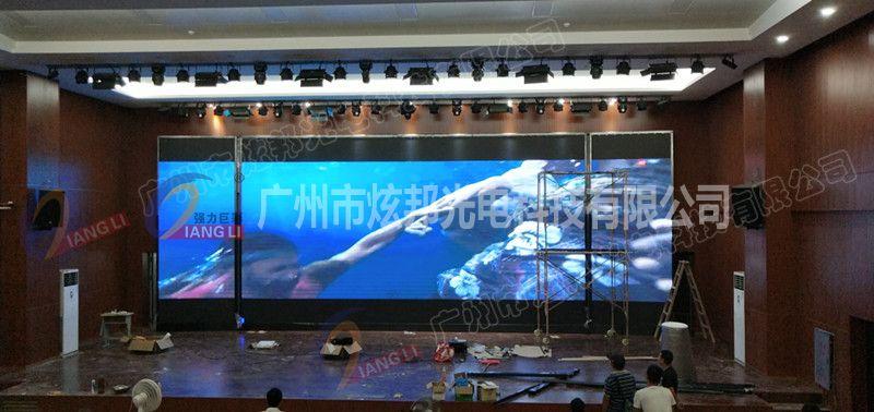湛江市实验小学室内Q3 主屏42.4平 副屏两面9.22平 2019年8月