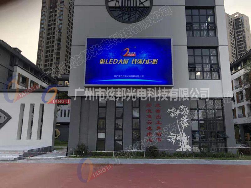 珠海市香洲区云峰小学户外Q5-Pro项目28.1平方 2019年8月