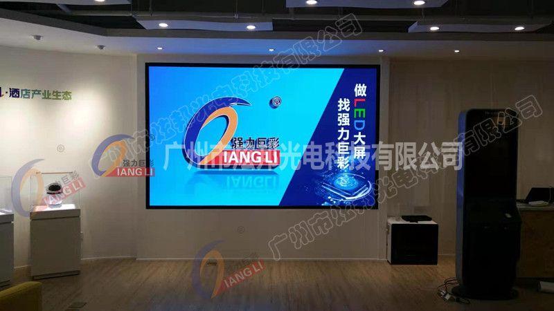 锦江Wehotel智能酒店室内Q1.86项目 5.07平方 2019年9月