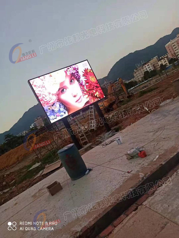 清远阳山公园LED显示屏 户外Q5E 10.48平方