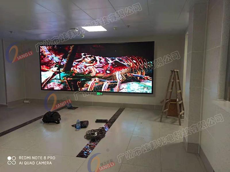 珠海市口腔医院室内Q2.5高刷项目 7.89m²